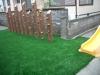 静岡県富士宮市 富士宮東幼稚園 園庭人工芝ステップターフを施工しました。