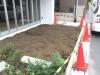東京都渋谷区恵比寿 新築のレストランの前のお庭へ人工芝ステップターフが採用されました。人工芝施工前